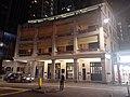 HK WC night 66 Johnston Road Wo Cheong Pawn Shop July 2021 SS2.jpg