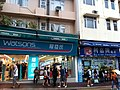 HK no 3-5 Stanley New Street Watsons shop RicaCorp Property Nov-2012.JPG
