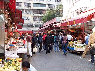 Employment in Hong Kong - One source of employment in Hong Kong is street markets.