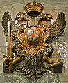 HMF Brunnenadler 1742.jpg