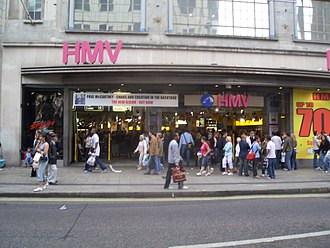 HMV - HMV's former flagship branch on Oxford Street, London