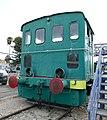 Haifa-Railway-Museum-1048d-Deutz.jpg