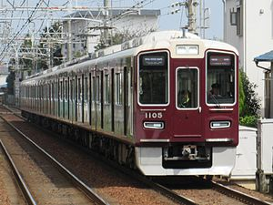 Hankyu 1000 series - Set 1005 in September 2015