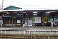 HaseStationplatform-Kanagawa-June7-2011.jpg