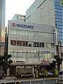 Headquarters of SUZUKI JIHAN KINKI CORPORATION.jpg