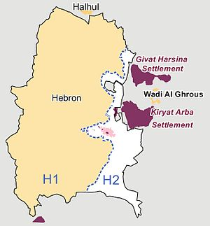 West Bank Areas in the Oslo II Accord - Redeployment of the City of Hebron. H1 makes up as Area A and H2 makes up Area C.