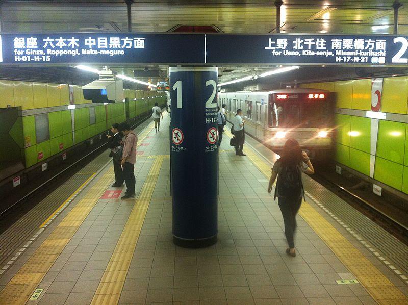 File:Hibiya line - Naka-okachimachi station platforms - August 2014.jpg