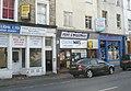 High Street, Aldershot - geograph.org.uk - 994026.jpg
