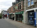 High Street, Dingwall - geograph.org.uk - 1459988.jpg