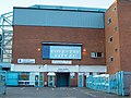 Highfield Road Stadium - geograph.org.uk - 18374.jpg