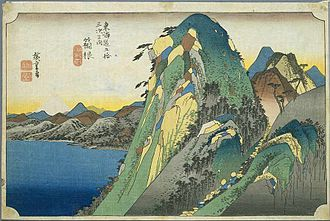 Hakone-juku - Hakone-juku in the 1830s, as depicted by Hiroshige in The Fifty-three Stations of the Tōkaidō