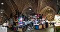 Historical bazaar complex.jpg