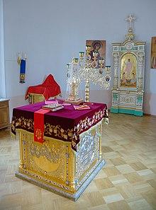 Un altare bizantino