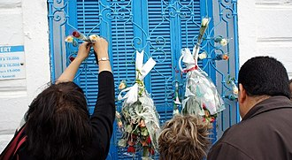 Ghriba synagogue bombing - Image: Hommage 11 avril