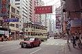 Hong Kong, December 2000.jpg