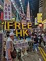 Hong Kong - Great George Street - 2020-06-04 - 1.jpg