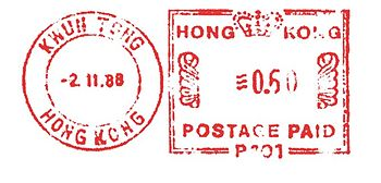 Hong Kong stamp type BB4.jpg