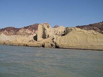 Hormuz Island - Image: Hormoz