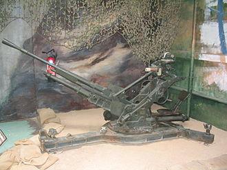 25 mm Hotchkiss anti-aircraft gun - Preserved 25 CA 39 at Musée des Blindés