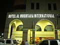 Hotel Al Mukhtara International - panoramio.jpg