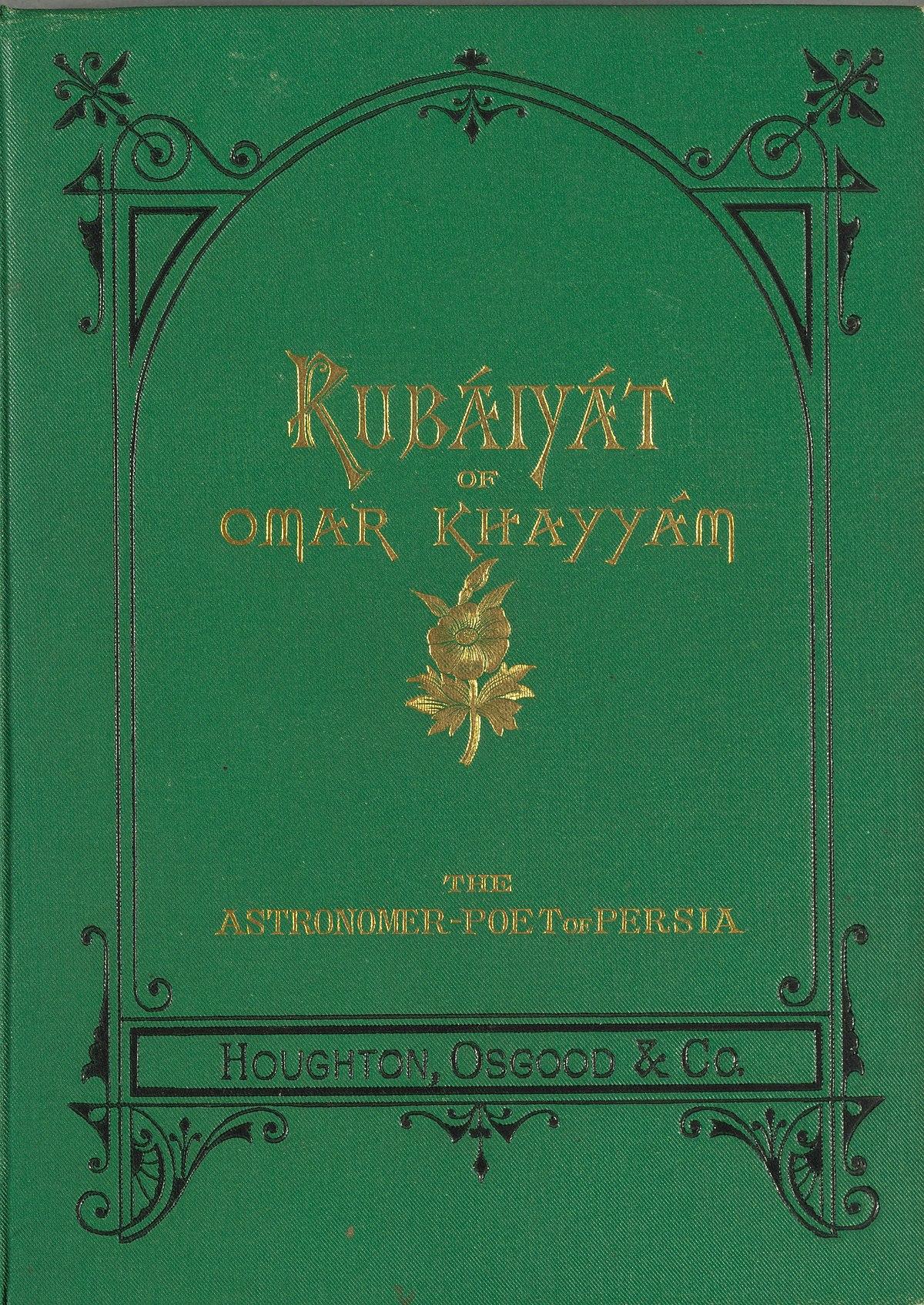 Rubaiyat Of Omar Khayyam Wikipedia