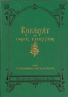 <i>Rubaiyat of Omar Khayyam</i> Persian-English quatrains translations by Edward Fitzgerald