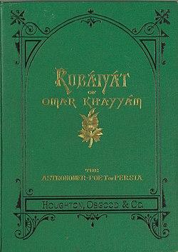 Houghton AC85 M4977 Zz878o - Rubáiyát, cover.jpg