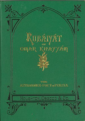 Rubaiyat of Omar Khayyam - Front cover of the first American edition (1878)