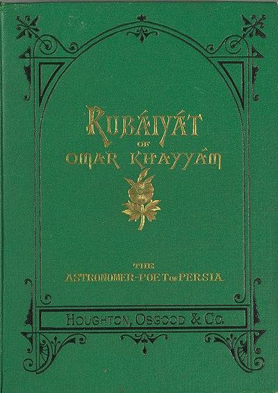 Picture of a book: Rubaiyat Of Omar Khayyam