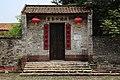 Huadu, Guangzhou, Guangdong, China - panoramio (75).jpg
