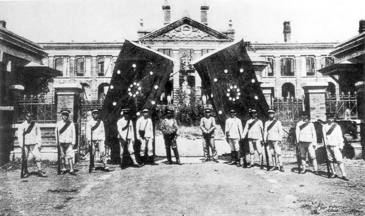 Wuchang Uprising - Wikipedia