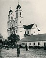 Iłukšta, Rynak, Jezuicki. Ілукшта, Рынак, Езуіцкі (1901-14).jpg
