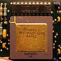 INMOS T800.jpg