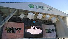 Presentation of ice climbing in the Olympic Park of Sochi at the 2014 Winter Olympics, sponsored by Sberbank