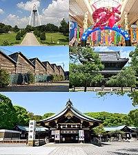 Ichinomiya Montage.jpg