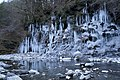 Icicles of Misotsuchi 05.jpg