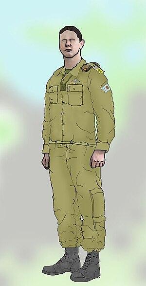 Golani Brigade - Image: Idf golani dress