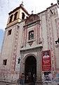 Iglesia San Francisco Galileo, El Pueblito, Corregidora, Estado de Querétaro, México 03.jpg