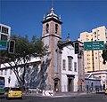 Igreja de N.S. do Carmo da Lapa do Desterro - 1751 - Rio (5432071016).jpg
