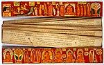 Иллюстрированные обложки на сингальском (внутри), показывающие события Wellcome L0031774.jpg