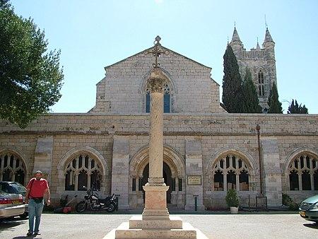 كاتدرائية القديس جرجس.