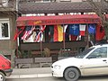 Independence Day in Kosovo (2282924421).jpg