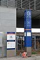 Information Board of Changyang Station.jpg