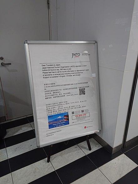 一 立 大学 病院 横浜