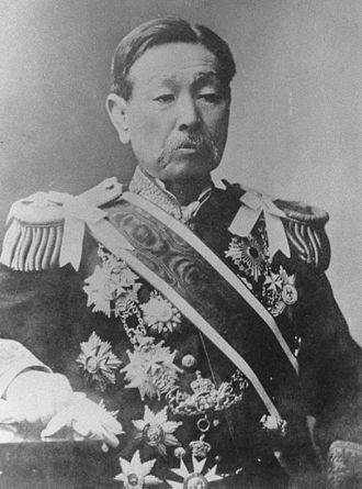 Minister for Foreign Affairs (Japan) - Image: Inoue Kaoru