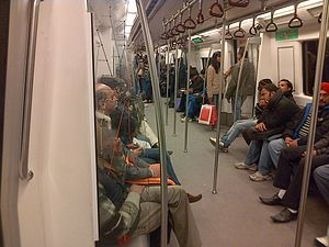 Delhi Metro - Inside a Delhi Metro on the yellow line