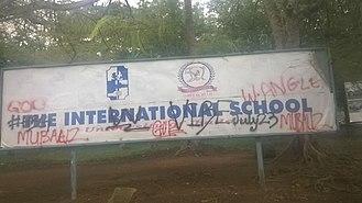 International School Ibadan - Entrance to w:International School Ibadan