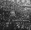 International Women's Day - February Revolution - Petrograd.jpg