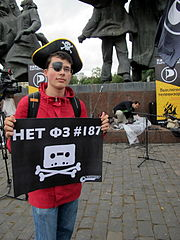 Internet freedom rally in Moscow (2013-07-28; by Alexander Krassotkin) 027.JPG