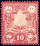 Iran 1881 Sc48 unused.jpg